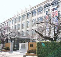 280px-Sonoda_Gakuen_Junior_High_School_&_Hign_School[1]