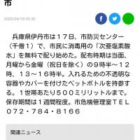 Screenshot_20200420-151445