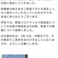 Screenshot_20200511-150143