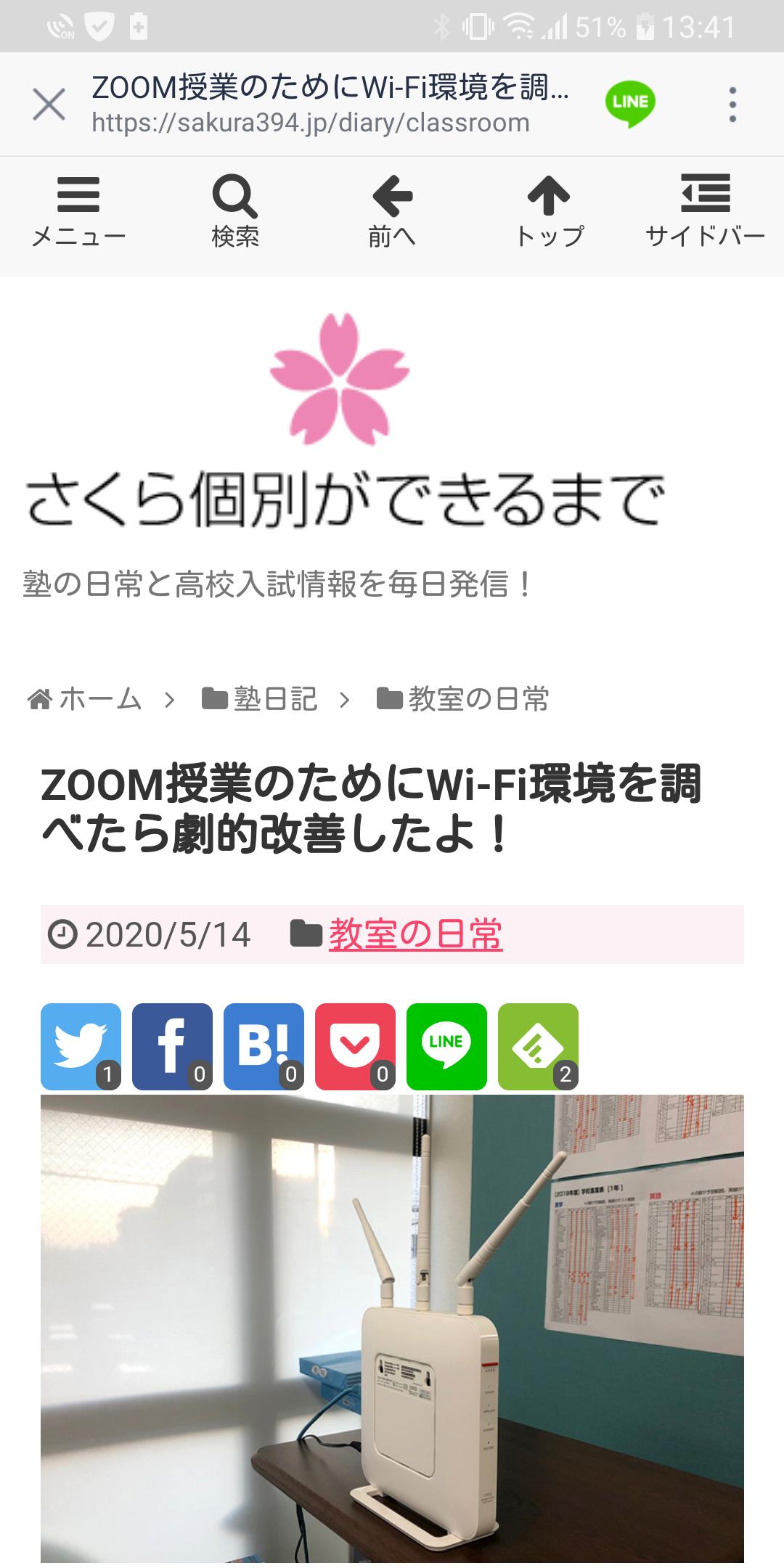 Screenshot_20200515-134118