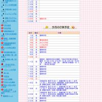 Screenshot_20200519-163848