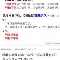 Screenshot_20200526-182557